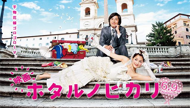 Best japanese romance movies 2013 : Chakravartin ashoka samrat 8th