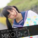 miko-2